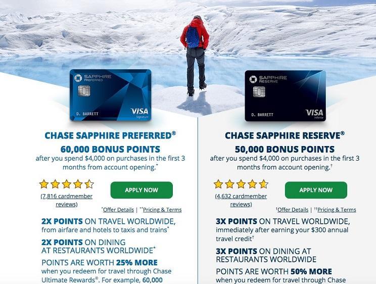Chase landing page