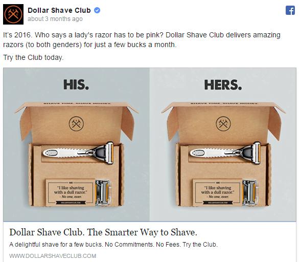 Facebook ad examples Dollar Shave Club