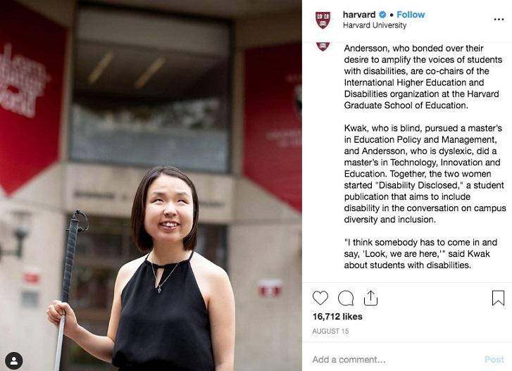 higher education marketing example from Harvard Instagram